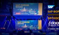 SAP Форум Москва 2019