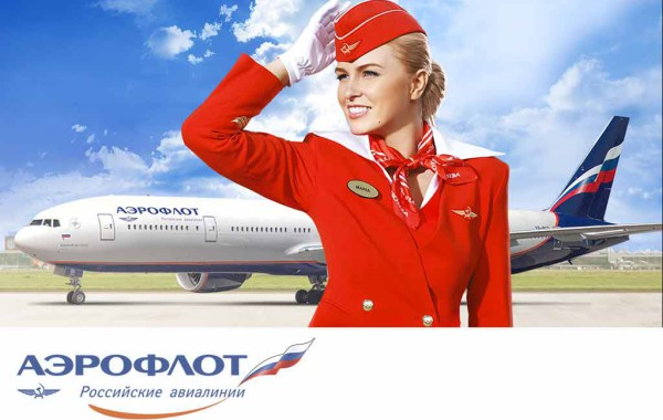 PJSC ″ AEROFLOT ″: Project for the implementation of an electronic archive of primary accounting documents received from suppliers in paper form for an automated system for scanning and storing documents ″ SCANDOC ″