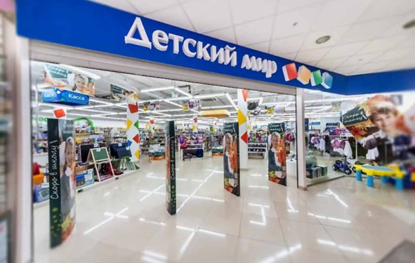 Group of companies ″ DETSKIY MIR ″: Project for the implementation of EDMS for automated processing in SAP ERP of data of incoming invoices through the operator's system EDM Sfera Courier