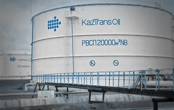 АҚ ″ KazTransOil ″: Development and implementation of contract cards for building EDMS into the module ″ Monitoring contracts ″ SAP ‒ system