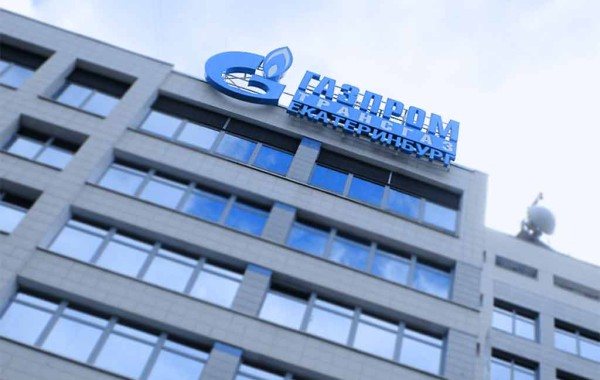 LLC ″ GAZPROM TRANSGAZ EKATERINBURG ″: Project for the development of EDMS for automation of office work. Implementation of the System for the electronic agreement of contracts. Creation of the System of electronic archive of design and estimate documentation for the integration <br> solution SAP ‒ SAPERION