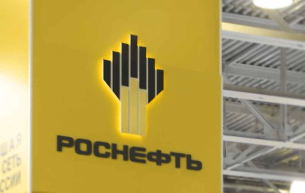 JSC ″ NK ″ ROSNEFT ″: Project for the development and implementation of an information system that provides registration, bar-coding, scanning, storage and subsequent processing of electronic images of incoming and outgoing documents