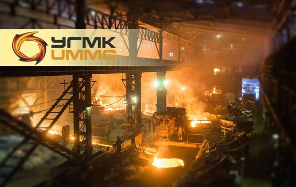 JSC «Ural Mining and Metallurgical Company» (UMMC) «: Electronic document management using Docflow Solutions